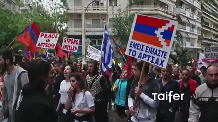 Салоники, Греция _ Armenian Genocide March Greece