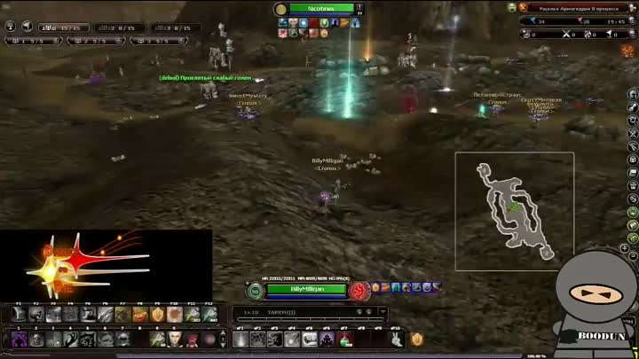 [REQUIEM-online][STREAM] Dance Or Die VS Gold Legion