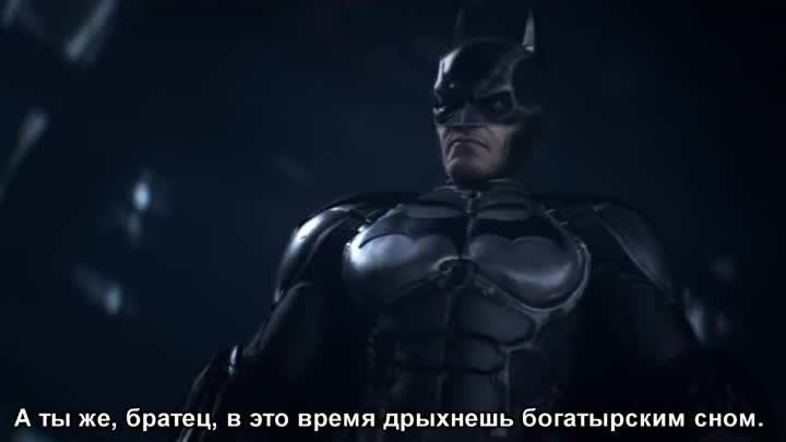 Видео: Рэп-дискуссия Spider-man,Batman,Superman vs Три Богатыря