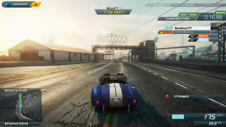 Видео: NFS Most Wanted BANDITOS BOPOH54RUS 1