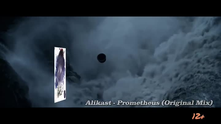 09. Alikast - Prometheus (Original Mix)[Promo]