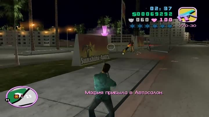 Прохождение Grand Theft Auto: Vice City - Миссия #59