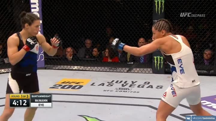 Sara McMann vs. Jessica Eye