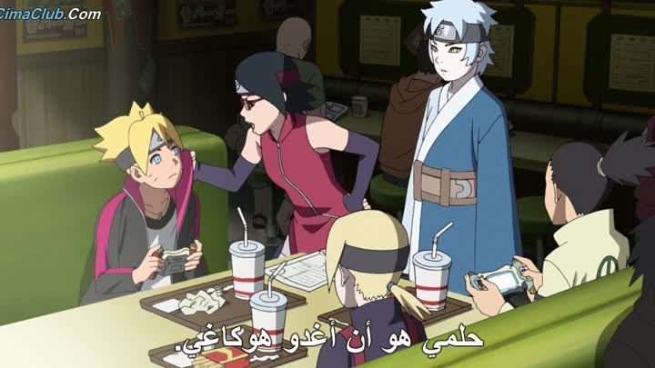 Видео: CimaClub.Com.Boruto.Naruto.the.Movie.2015.BDRip 720p.مترجم