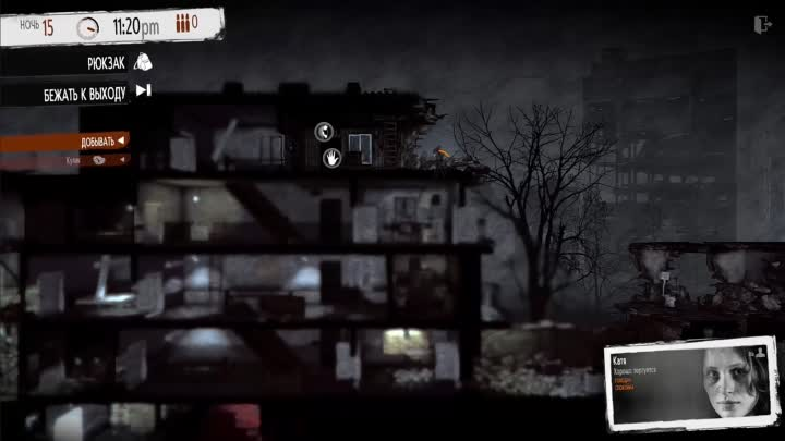Видео: This War of Mine сезон 3 часть 9 - Спустя месяц запоев)