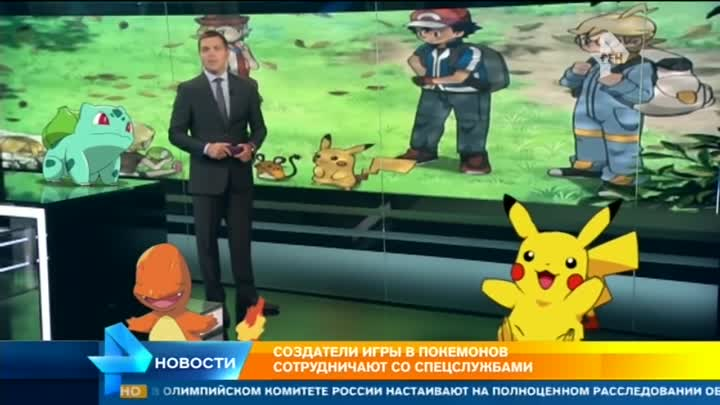 Видео: Игра Pokemon GO - проект ЦРУ ¦ Game Pokemon GO - CIA project