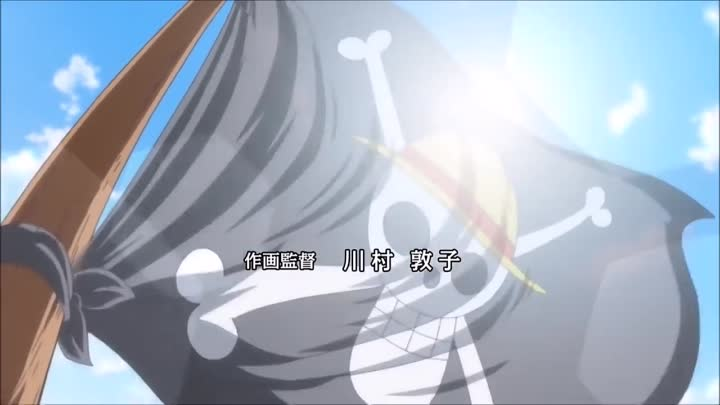 Видео: One_Piece_Opening_19[English sub.]