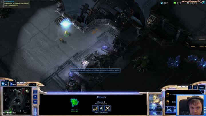 Видео: Starcraft 2 Legacy Of The Void Ladder часть 2 ЗБТ