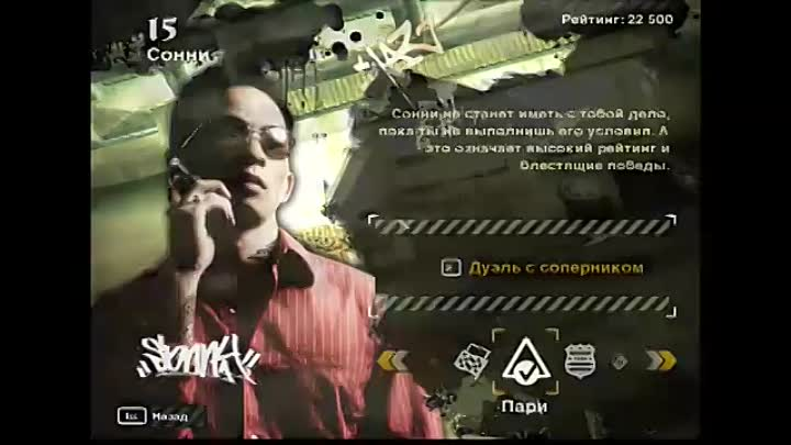 Видео: Need For Speed Most Wanted 2 Part (часть)