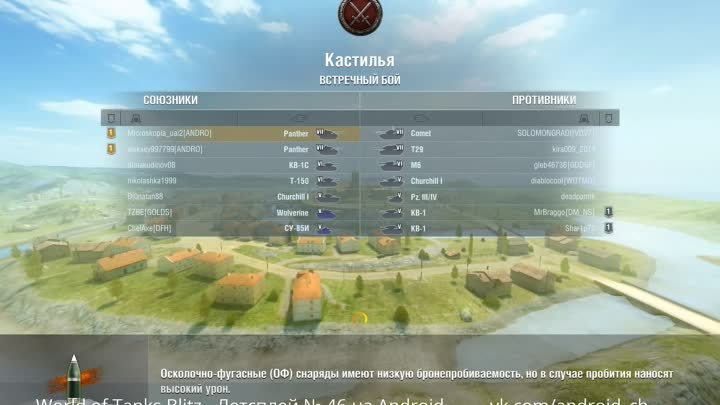 Видео: World of Tanks Blitz - Летсплей № 46 на Android