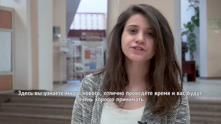 Видео: Magdalena Trpovska, Ss Cyril and Methodus University in Skopje (Macedonia)_sub