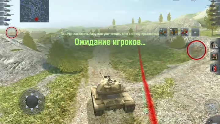 Видео: World of Tanks Blitz - Летсплей № 6 на Android(анализ боя)