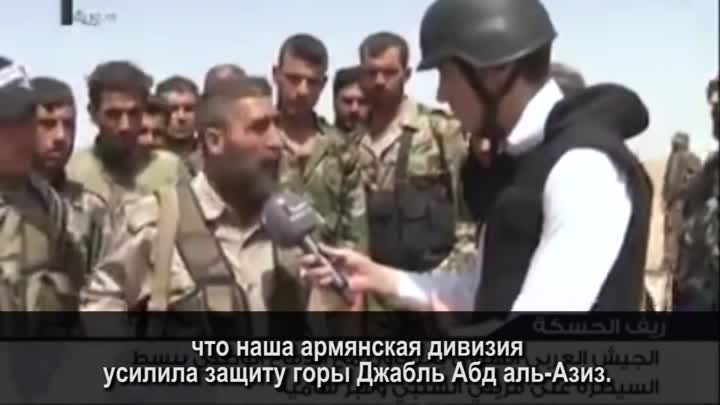 Армяне в Сирии против Ердогана 2016 Armenians in Syria