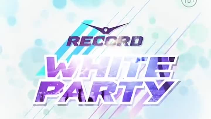 Официальное PRE-PARTY SENSATION - SOURCE OF LIGHT в Южной Столице - RECORD WHITE PARTY