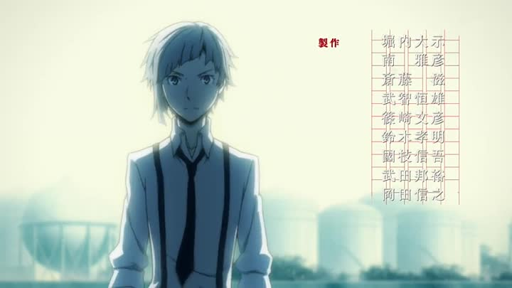 Видео: Bungou Stray Dogs _ Бродячие псы литературы _ Серия 8