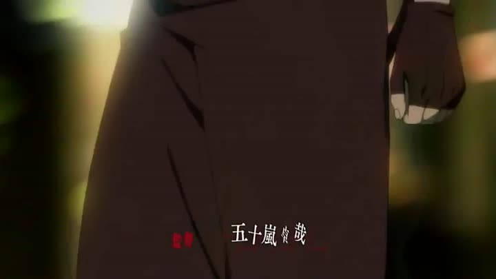 Видео: Bungou Stray Dogs _ Бродячие псы литературы _ Серия 11