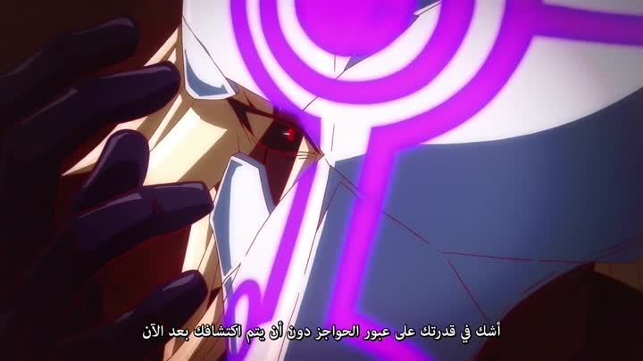 Видео: [Animok] Twin Star Exorcists - 29 -[720p]By[Tanjawi]
