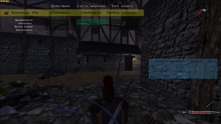 Видео: Mount and Blade: Warband MOD PERISNO Часть 8-я