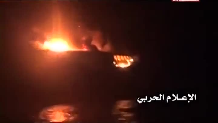 Видео: UAE Navy vessel HSV-2 Swift was targeted by Houthis anti-ship missile,Red Sea.