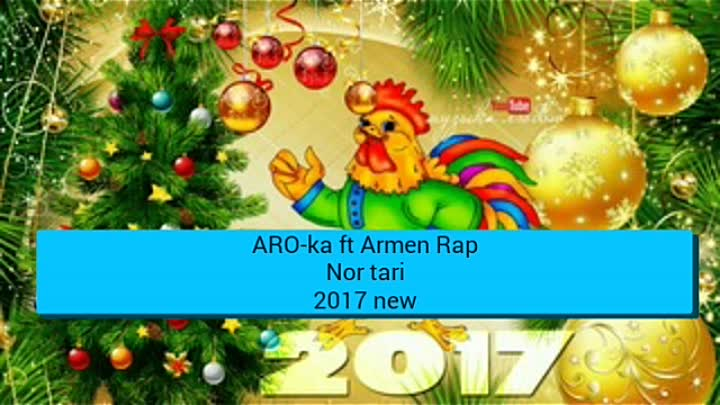 ➷ ❤ ➹ARO-ka ft Armen Rap - Nor Tari (new 2017)➷ ❤ ➹