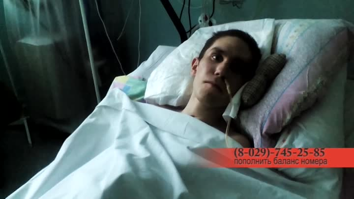 286_2017-02-15 HELP Dima Puzach MP4