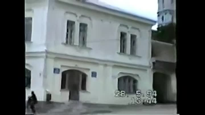 Почаїв 1994. Pochaiv 1994.mp4