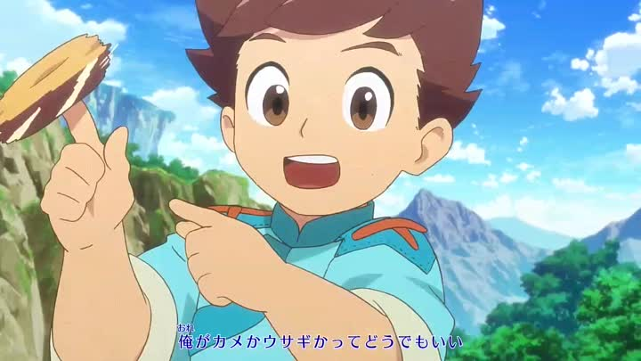 Видео: [AniStar.me] Monster Hunter Stories - 23 [720p]