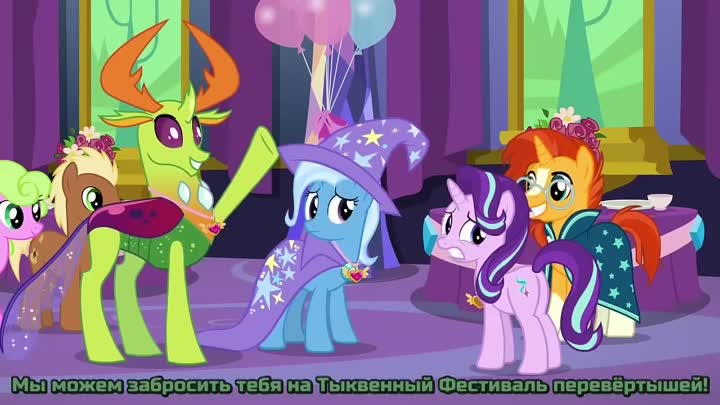 Видео: Online-multy.ru [RUS Sub] My Little Pony- FiM - Season #7, Episode #1 - Celestial Advice [Preview - 60FPS] русские субтитры
