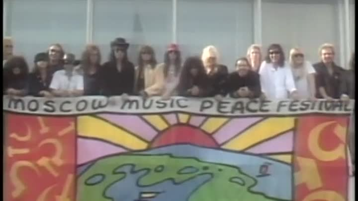 Moscow Music Peace Festival vol. 1 (Skid Row, Cinderella) - 1989