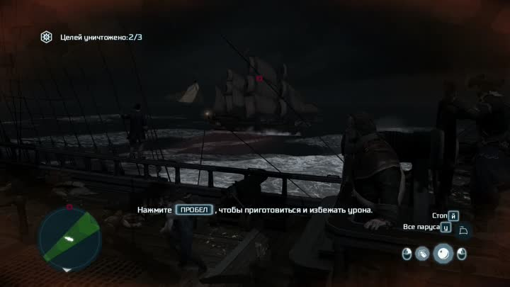 Видео: Assassin's Creed 3 | серия 23 | Война призрака ,акт 1 , акт 2