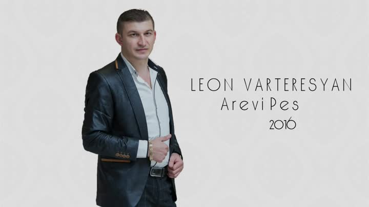Leon Arevi pes Official Music 2016
