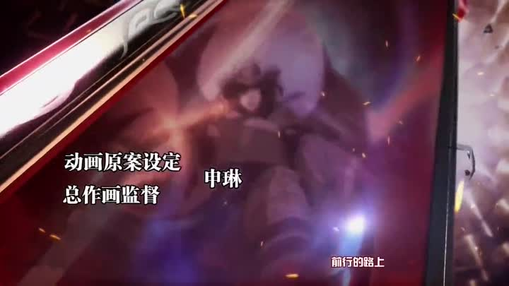 The King's Avatar [Quan Zhi Gao Shou] 02 [PL].mp4