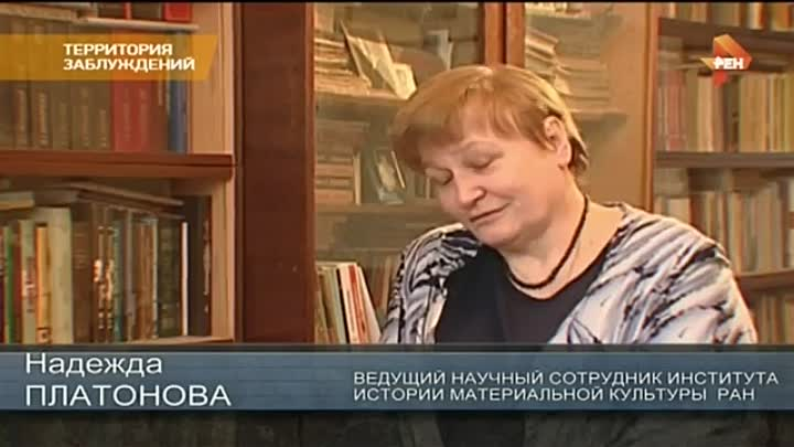 Территория заблуждений с Игорем Прокопенко (25.02.2017) HD.YouTube - Secret TV