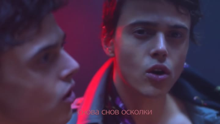Видео: Alekseev-Снов осколки (Lyric video)