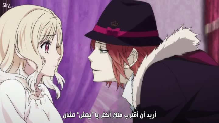 [AnimeNa] Diabolik Lovers More Blood - 09 [HD [By.YakY]