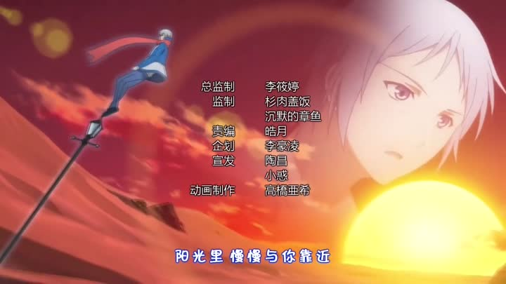 Видео: [AniStar.me] The Silver Guardian - 10 [720p] (MNG)