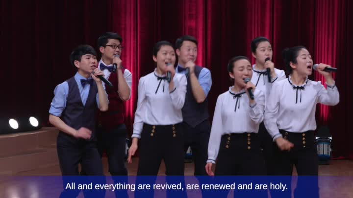 """Видео: [MP4 1440p] Endless Praise 