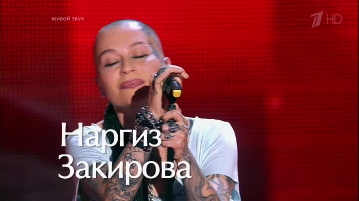 "Видео: Голос 2 - Наргиз Закирова ""Still loving you"" (fullHD)"
