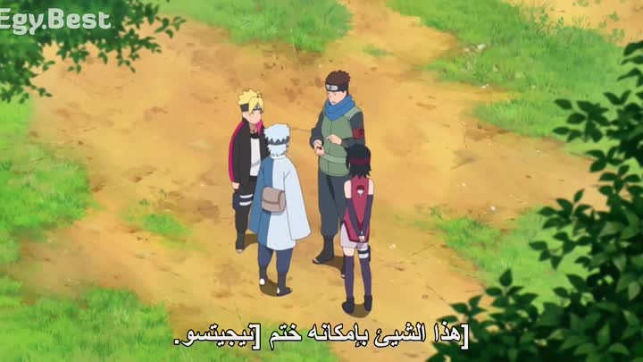 Видео: EEM024.Boruto.Naruto.The.Movie.2015.BluRay.720p.x264