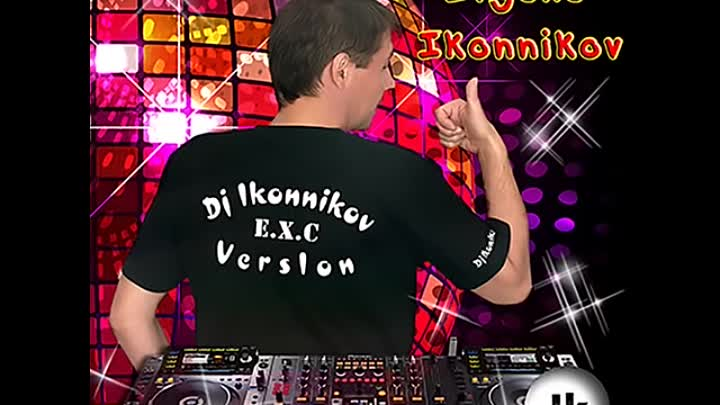 Видео: Dj Ikonnikov - Non-Stop Mix Vol.1 (2016)