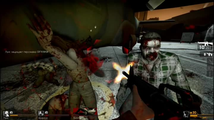 Видео: LEFT 4 DEAD - Gameplay HD 1080p