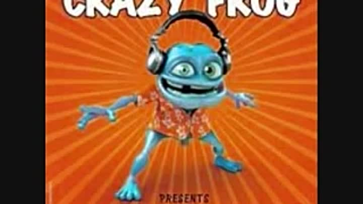 Видео: Crazy Frog- techno remix fun