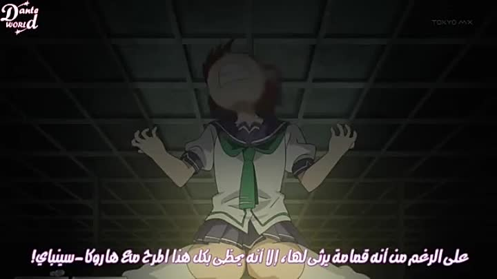 Видео: [Arabsama.com ] Maken-ki! Two - 06