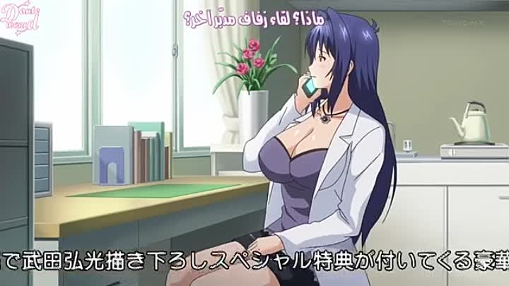 Видео: [Arabsama.com ] Maken-ki! Two - 05