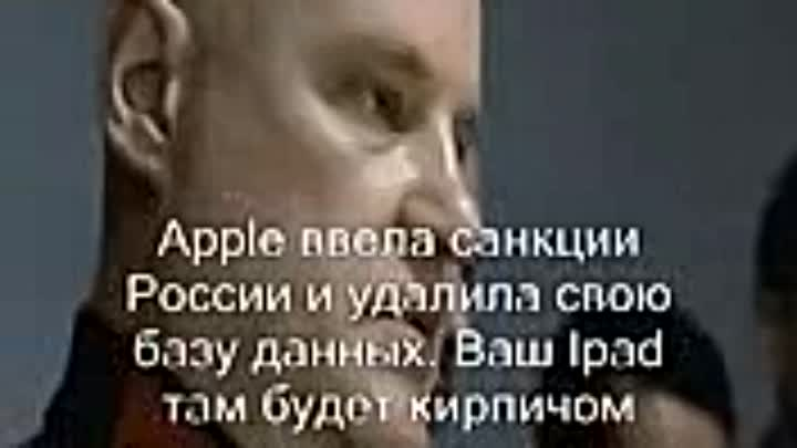 Гитлер про Apple - YouTube.3gp