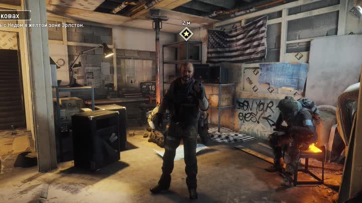 Видео: Homefront The Revolution | серия 4 | Город в оковах | Установка связи