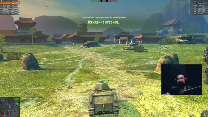 Видео: Pz.B2 (прем танк 4 уровня). World of Tanks Blitz. Летсплей