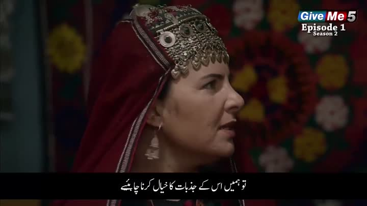 Dirilis Season 2 Urdu Subtitles