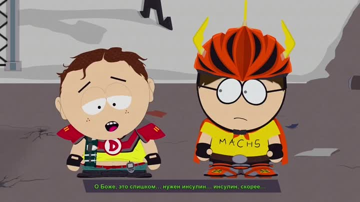 Видео: South Park™: The Fractured But Whole Часть 6