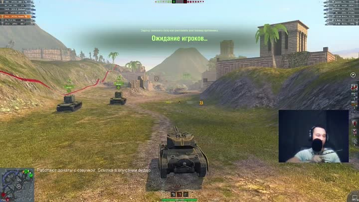 Видео: Хелсинг H0 (прем танк 7 уровня). World of Tanks Blitz. Летсплей